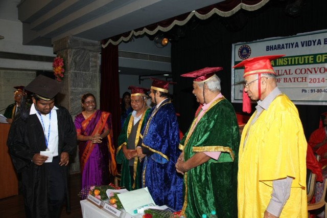 Annual Convocation 2017 for 2014-16 batch